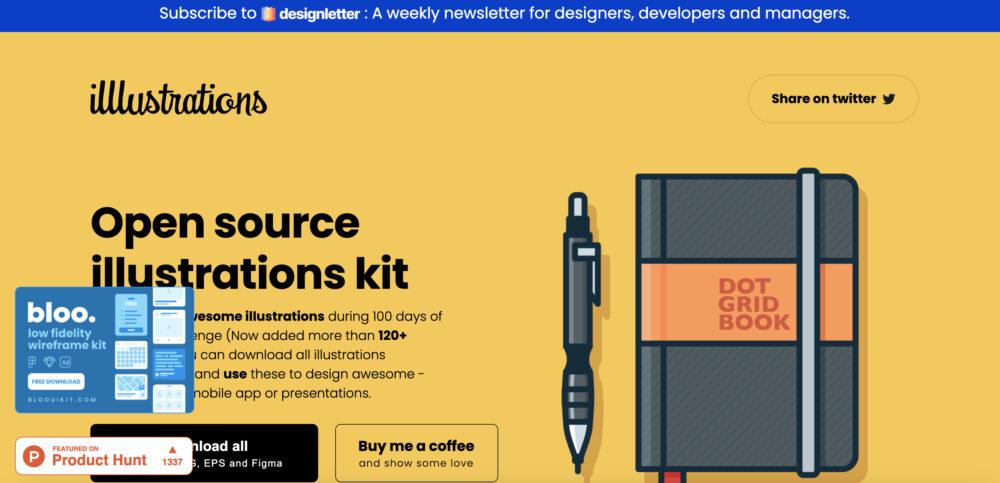 illustrationsのサイト画像