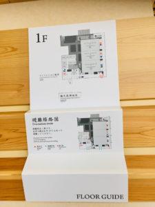 奈良県コンベンションセンター画像