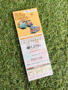 乗車チケット