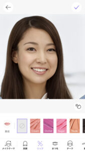 MakeupPlus編集画面