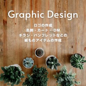 グラフィックデザインの画像