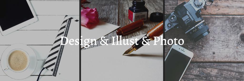 デザイン、イラスト、写真撮影