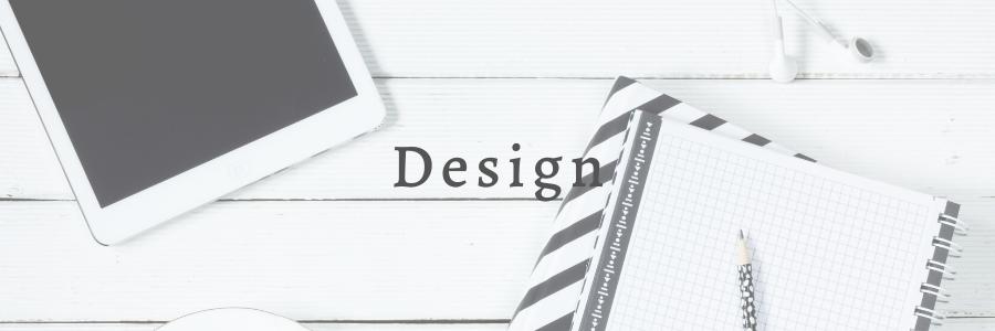 デザインのページのアイキャッチ画像
