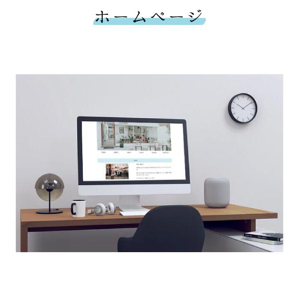 ホームページのイメージ画像
