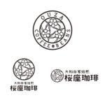 桜座珈琲様ショップロゴ